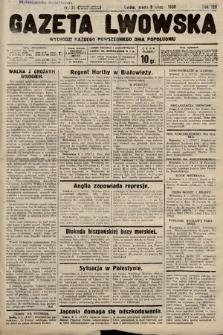 Gazeta Lwowska. 1938, nr30