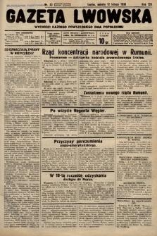 Gazeta Lwowska. 1938, nr33
