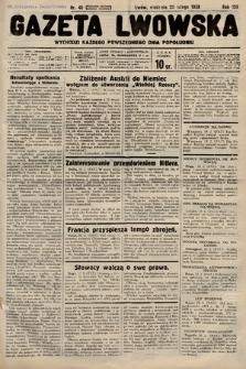 Gazeta Lwowska. 1938, nr40