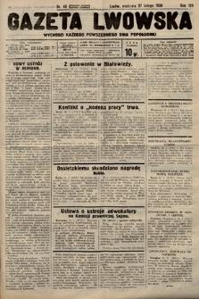 Gazeta Lwowska. 1938, nr46