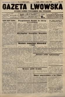 Gazeta Lwowska. 1938, nr47