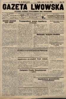 Gazeta Lwowska. 1938, nr48