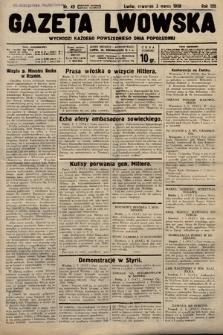 Gazeta Lwowska. 1938, nr49