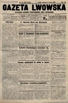 Gazeta Lwowska. 1938, nr52