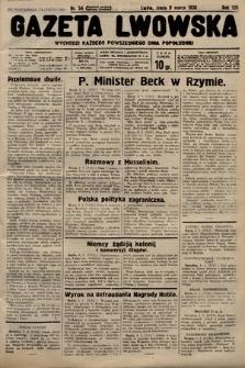 Gazeta Lwowska. 1938, nr54