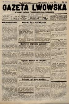 Gazeta Lwowska. 1938, nr55