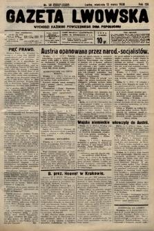 Gazeta Lwowska. 1938, nr58