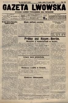 Gazeta Lwowska. 1938, nr62
