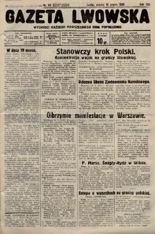 Gazeta Lwowska. 1938, nr63