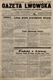 Gazeta Lwowska. 1938, nr64