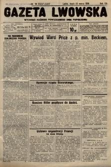 Gazeta Lwowska. 1938, nr66