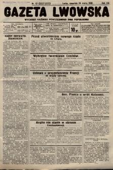 Gazeta Lwowska. 1938, nr67