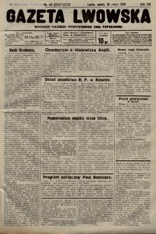 Gazeta Lwowska. 1938, nr69