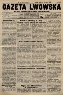 Gazeta Lwowska. 1938, nr70