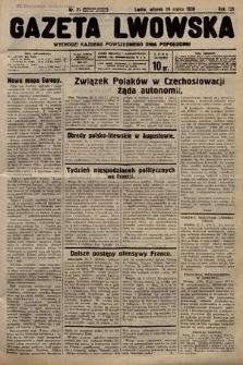 Gazeta Lwowska. 1938, nr71