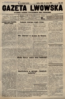 Gazeta Lwowska. 1938, nr72