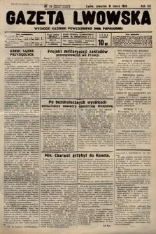 Gazeta Lwowska. 1938, nr73