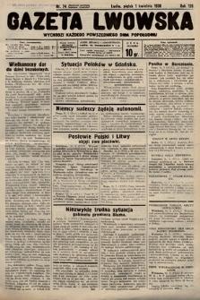 Gazeta Lwowska. 1938, nr74