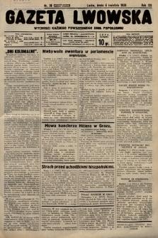 Gazeta Lwowska. 1938, nr78