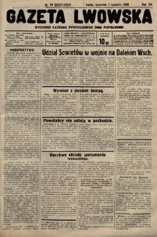 Gazeta Lwowska. 1938, nr79