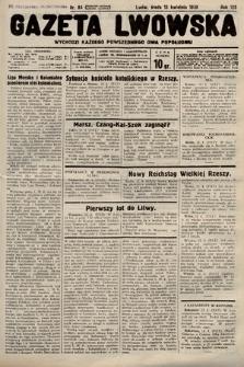Gazeta Lwowska. 1938, nr84