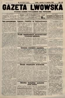 Gazeta Lwowska. 1938, nr85