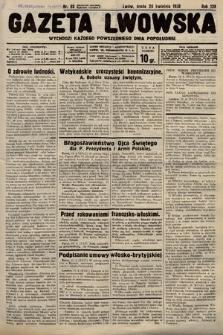 Gazeta Lwowska. 1938, nr88