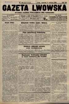 Gazeta Lwowska. 1938, nr89