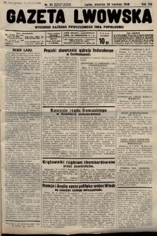 Gazeta Lwowska. 1938, nr92