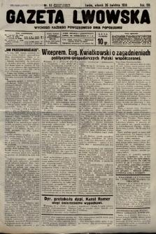Gazeta Lwowska. 1938, nr93