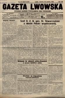 Gazeta Lwowska. 1938, nr95