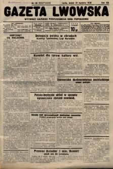 Gazeta Lwowska. 1938, nr96