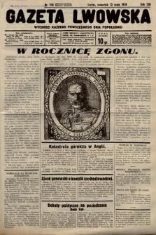 Gazeta Lwowska. 1938, nr106