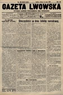 Gazeta Lwowska. 1938, nr108