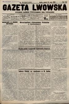 Gazeta Lwowska. 1938, nr113