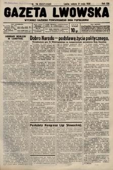 Gazeta Lwowska. 1938, nr114