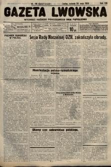 Gazeta Lwowska. 1938, nr116