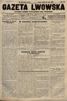 Gazeta Lwowska. 1938, nr117