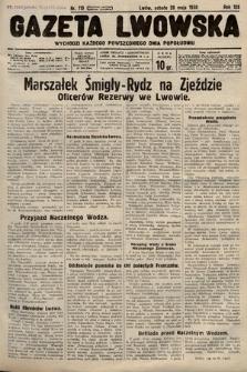 Gazeta Lwowska. 1938, nr119