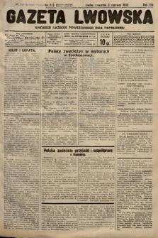 Gazeta Lwowska. 1938, nr123
