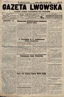 Gazeta Lwowska. 1938, nr124