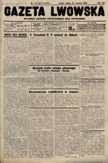 Gazeta Lwowska. 1938, nr141