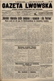 Gazeta Lwowska. 1938, nr143