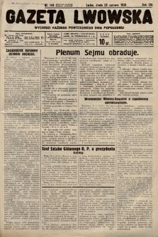 Gazeta Lwowska. 1938, nr144