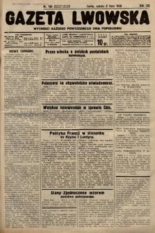 Gazeta Lwowska. 1938, nr146