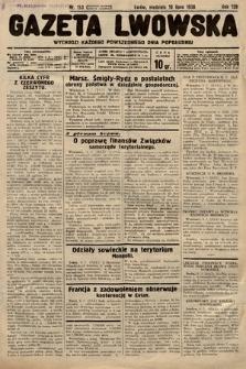 Gazeta Lwowska. 1938, nr153