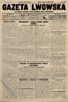 Gazeta Lwowska. 1938, nr155