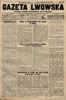 Gazeta Lwowska. 1938, nr156