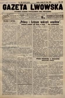 Gazeta Lwowska. 1938, nr157