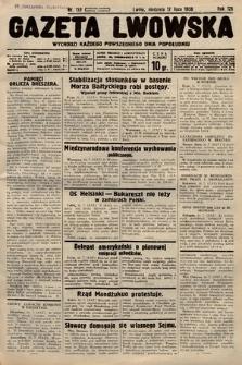 Gazeta Lwowska. 1938, nr159